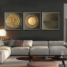 Abstract Gold Black White Modern Square Texture Canvas Painting Posters And Prints Home Decor Wall Art Pictures For Living Room(China)