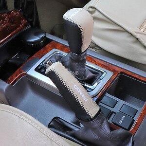 Image 1 - אמיתי עור Gear Shift Knob יד בלם עבור טויוטה לנד קרוזר פראדו 150 2010 2012 2013 2014 2015 2016 2017 2018 2019 2020