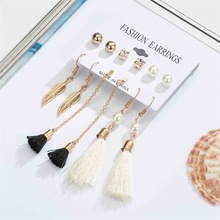 Hello Miss New set earrings simple feather love pearl temperament tassel fashion womens