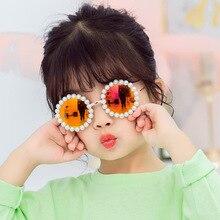 Новинка, круглые очки в стиле ретро с жемчугом B138, детские шаровары, солнцезащитные очки joker, оптовая продажа, детские солнцезащитные очки