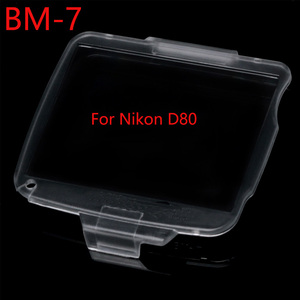 Image 2 - 10pcs/lot BM 6  BM 7  BM 8  BM 9  BM 10  BM 11  BM 12  BM 14 Hard Plastic Film LCD Monitor Screen Cover Protector