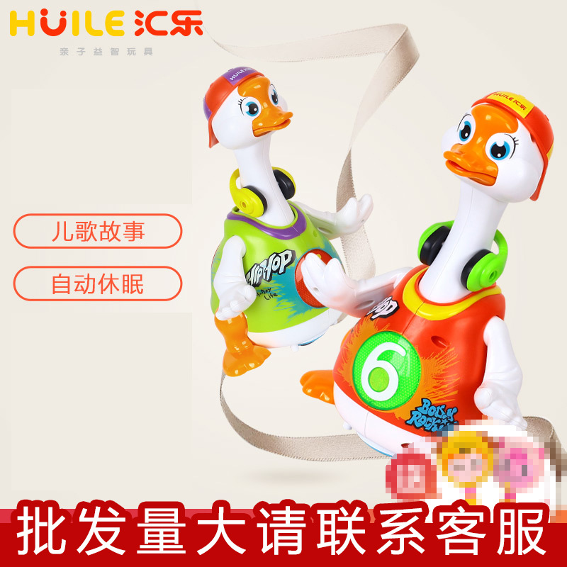 Department Of Music 828 Sway Goose Children Douyin Electric Toys Talking Singing Dancing Duck 1-3 Years Old Baby