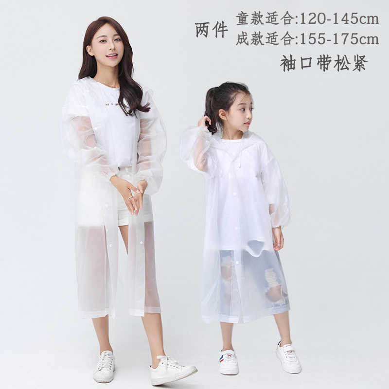 Çocuk yağmurluk çocuk yağmurluk yaz ince şeffaf çocuk yağmurluk yağmur ceket ceket kadın açık ceket 2019 CC50YY