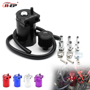 R-EP Car Aluminum Reservoir Fuel Tank Oil Catch Can Universal Oil Separator Canister with Breather Filter XH-JT049 chrome aluminum double hole 19mm oil catch tank racing oil can catch tank can oil catch tank oil catch can