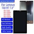 Для планшета Lenovo Tab M7 7