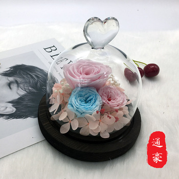 Love Glass Eternal Valentine's Day Chinese Valentine's Day to Send His Girlfriend Creative Gifts Bao Hexiao Suspends Wholesale