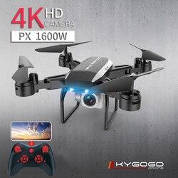 KY606D Drone FPV RC Dron 4k камера 1080 HD Антенна видео Дрон зарядное устройство для квадрокоптера игрушки для детей складные летающие беспилотники игру...