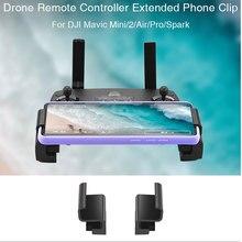 Amplie o suporte do telefone portátil para dji mavic 2 pro zoom/mini zangão clipe de montagem suporte do telefone suporte acessórios