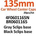 20 штук Черный, Серый Цвет 135 мм 5 зажим для колеса обода центр крышки Чехлы 4F0601165N 8R0601165 для A1 A2 A3 A4 A5 A6 A7 A8 Q1 Q3 Q5 Q7 TT R8