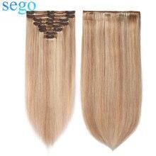 """SEGO 110g-170g прямолинейный скрепка в Пряди человеческих волос для наращивания волосы double Drawn волосы на заколках-Реми человеческих волос 8 шт./компл. 1""""-24"""""""