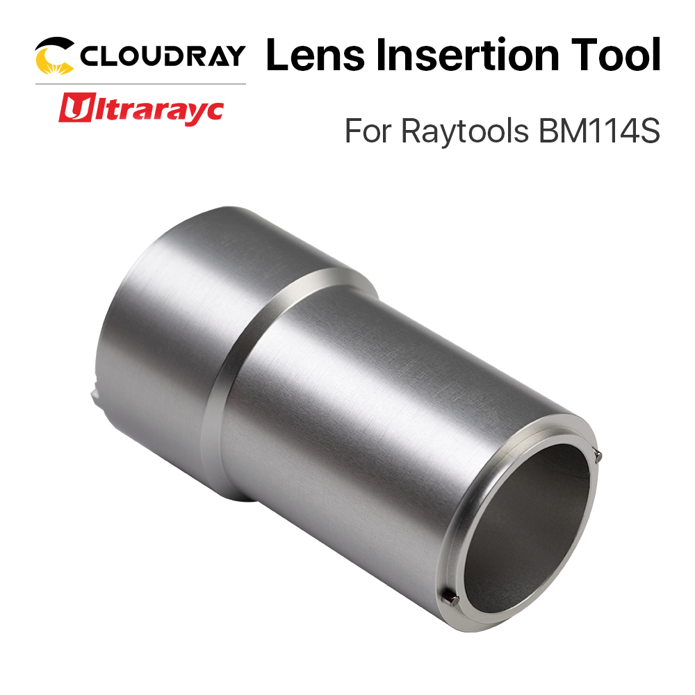 Ultrarayc Raytools BM114S Lens Insertion Tool D37 For Collimating & Focusing Lens For BM114S Fiber Laser Cutting Head