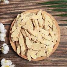 Nowy czysty organiczny korzeń dzikiego Astragalus, Huang Qi, Astragalus suche tabletki zdrowa herbata