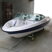 Роскошная 7/9 сидений яхта FRP скоростная лодка для отдыха Морская Лодка для рыбалки, стекловолокно высокоскоростное рыболовное судно