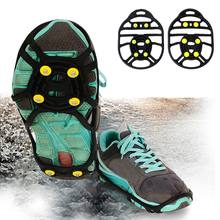 1 Pair 6 Stud Crampon Stretch Fit Lightweight Outdoor Ice Gripper Climbing Universal Anti Slip Traction Snow Unisex Winter
