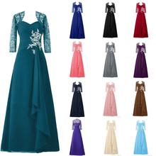 A Line  Lace Spaghetti Straps Sweetheart Mother Of The Bride Dress Outfits FloorLength with Free Jacket Zipper Plus Size