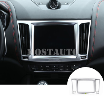 For Maserati Levante Inner Console GPS Navigation & Air Vent Cover 2016-2020 1pcs image
