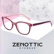 Зеноттические розовые ацетатные очки, оправа для девушек, близорукость, оптические очки, оправа для детей, милые прозрачные модные оправы для очков