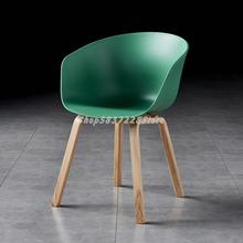 Nordic Plastic Chair Solid Wood Dining Chair Household Chair Adult Thickened Back Dining Chair Leisure Chair Makeup Chair