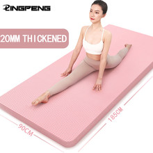 15MM Thick Yoga Mat NRB High Density Sports Yoga Mat Gym Home Fitness Exercise Gymnastics