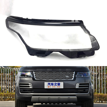 Car Headlamp Lens For Land Rover Range Rover 2019 2020  Car  Replacement   Auto Shell Cover