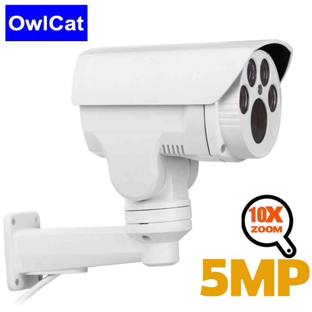 Full HD 2MP 5MP 1080P PTZ IP Camera Outdoor Waterproof 4X 10X Optical Zoom Security Video Surveillance Camera Phone Remote View image