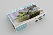 цена на Trumpeter 1/35 09511 Ukrainian MBT T-84 Main Battle Tank Military Display Toy Plastic Assembly Building Model Kit