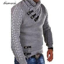 DIMUSI Autumn Winter Men's Sweaters Fashion Warm Knitted Morality Turtleneck Sweatshirt Male Slim Streetwear Pullovers Clothing