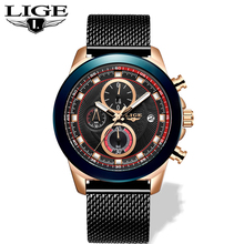 Montre Homme Watch Men Luxury Brand LIGE Chronograph Sport Waterproof Mesh Belt Quartz Mens Watches Relogio Masculino