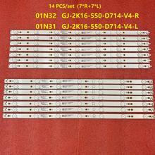 Светодиодная лента для подсветки 55PFF5701 55PUS6501 GJ 2K16 550 D714 V4 R L S1 55PUH6101 55PUS6581 55PUS6561 55PUS6101 55PUS7272, 14 шт.
