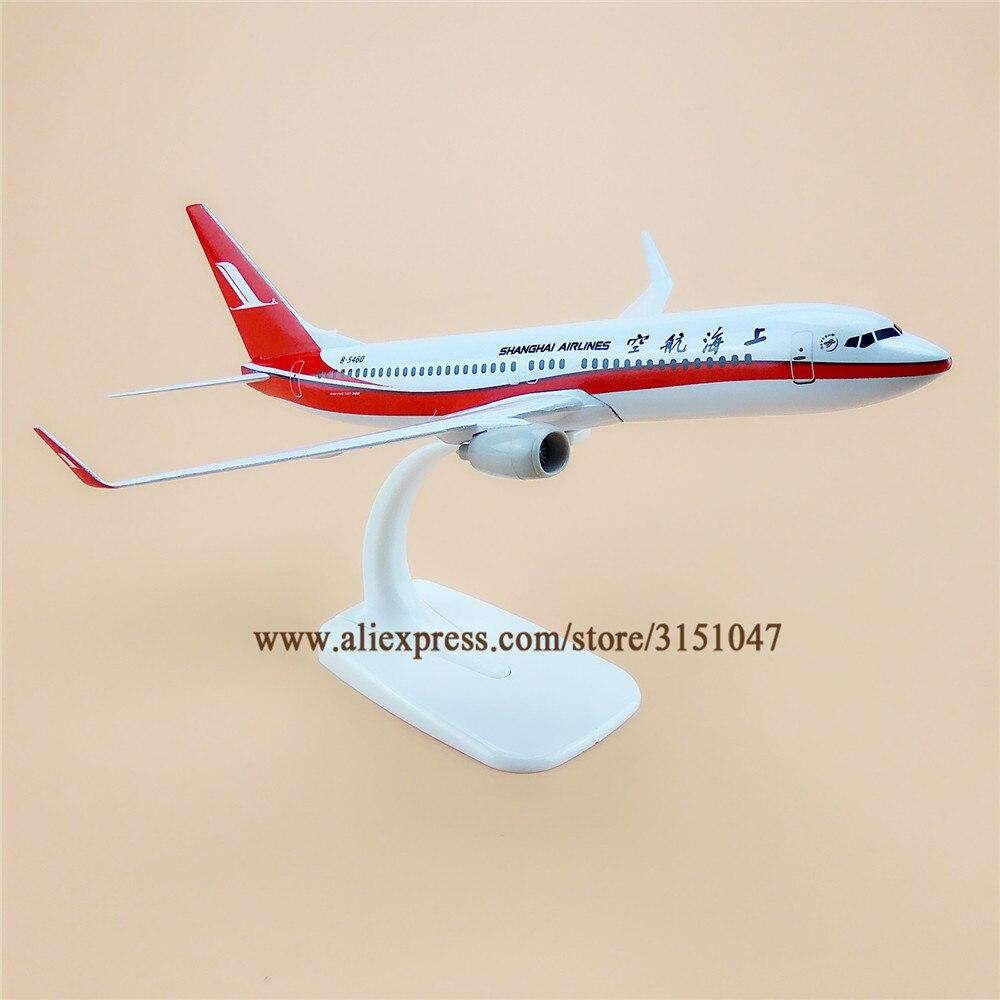 16cm alloy plane model China Shanghai Airlines B737-800 B-5460