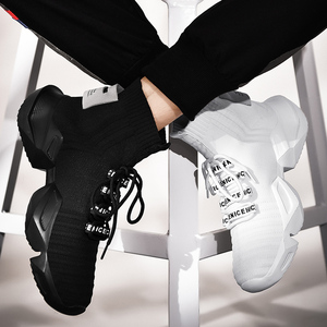 Image 4 - Four seasons smile Mr. with the same paragraph net red tide shoes socks shoes old shoes slip wear resistant mens casual shoes