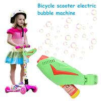 Bubble Scooter Electric Bubble Machine Bicycle Scooter Outdoor Blowing Bubble Toy For Children Outdoor Sports Toys