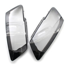 Автомобильные фары абажур для объектива левый и правый pc крышка