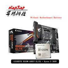 ELITE Suit-Socket Cooler 3600-Cpu B550m-Aorus AM4 Amd Ryzen Without GA New But R5 All