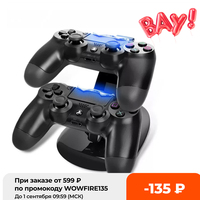 PS4 Controller Ladegerät Dock LED Dual USB ps 4 Ladestation Station Cradle Für Sony Playstation 4 PS4 / PS4 pro Slim-Controller