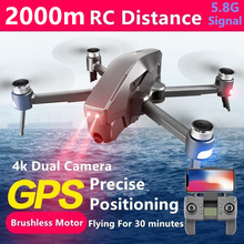 Profissional Drone GPS Smart Follow Triple Positioning System quadrocopter With Camera 4k Brushless 5.8G Signal Dron Helicopter