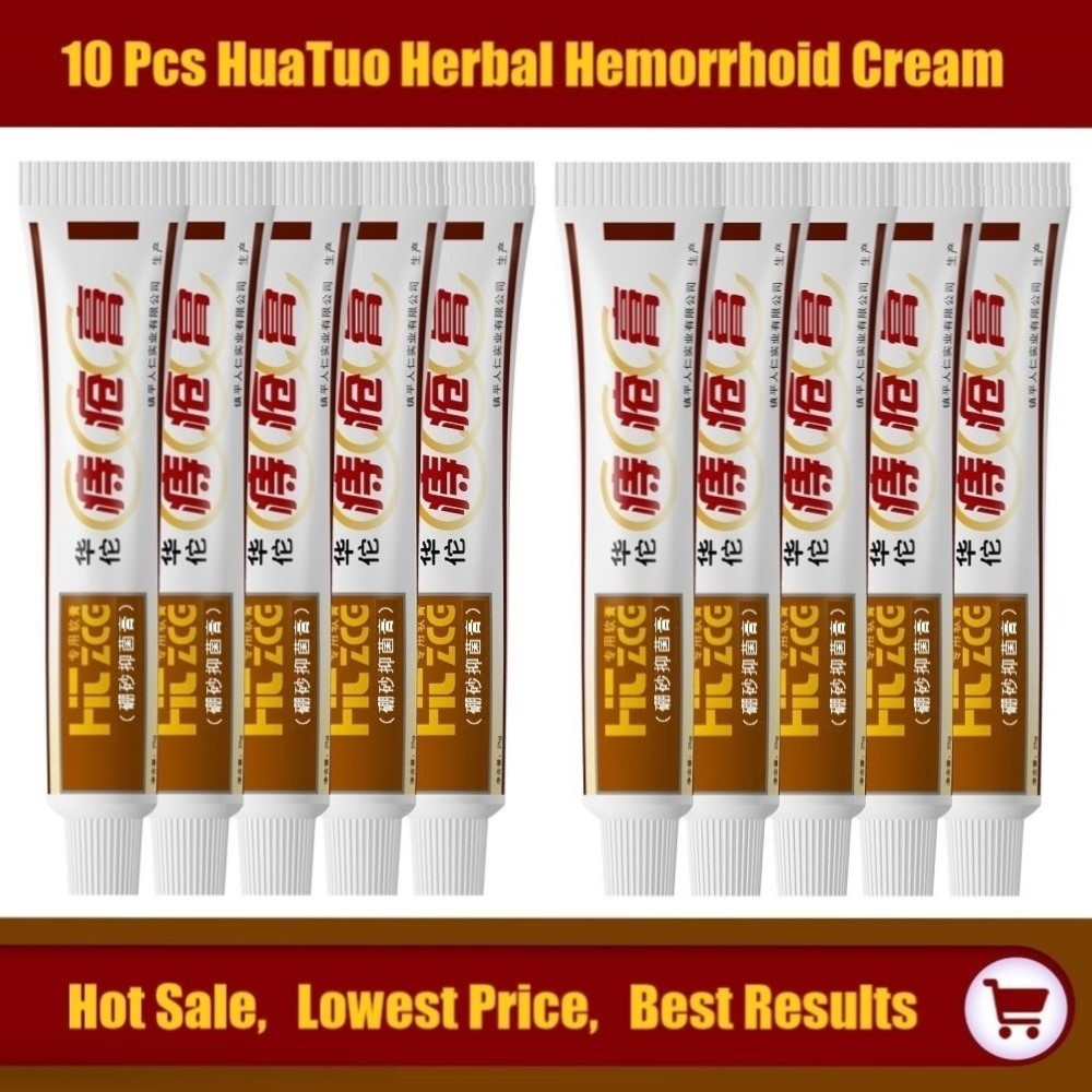 10Pcs/Lot Huatuo Hemorrhoids Ointment Medical Herbal Cream Internal Piles External Anal Fissure Health Care Balm Wholesale