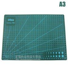 A3 profesyonel kendinden şifa kesme Mat dikiş, kapitone, hobi; parlamayan yüzey çift taraflı 3mm kalın, 30x45cm