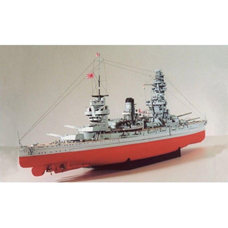 1:250 World War II Japanese Battleship Fuso 1:180 3D Paper DIY