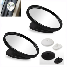 2PCS Universal Car External Auxiliary Mirror 360 Degree Auto Special Small Round Rear View DM-078 for BMW