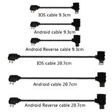 Кабель для передачи данных OTG пульт дистанционного управления для телефона планшета разъем Micro USB Type-C IOS расширенный кабель для DJI Mavic MINI Pro Air ...