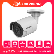 Hikvision H.265 CCTV Camera System Onvif  DS-2CD2023G0-I 2MP CMOS Bullet Security IP Camera PoE with P2P Cloud 30m IR IP67