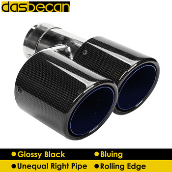 Dasbecan Car Dual Muffler Exhaust Tip Rolling Unequal Carbon Fiber Exhaust Pipe Bluing Edge Glossy End Tips H Model Universal