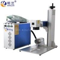 High quality 20W 30W Fiber Laser Marking Machine with rotary