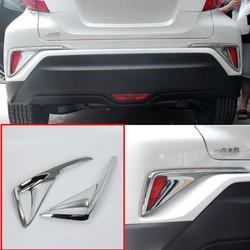 JanDeNing 2 sztuk/zestaw dla Toyota CHR 2017-2019 ABS tylne światła przeciwmgielne lampy rama pokrywy wykończenia herby