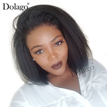 Kinky Straight 13x6 Lace Front Human Hair Wigs 180 Density C