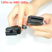 цены на High Quality  for Mitsubishi 12Pin to 16Pin Female OBD 2 Extension Diagnostic Tool Adapter Connector Cable For OBD2 Adapter  в интернет-магазинах