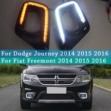 LED Daytime Running Light For Dodge Journey Fiat Freemont 2014 2015 2016 Yellow Turn Signal smp For Fiat Freemont 2014 2015 2016