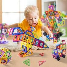 Конструктор Детский развивающий магнитный набор строительных