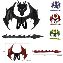 Kids Dinosaur Dragon Wings Cosplay Prop Children Boys Girls Dragon Wing Mask Tail Costume Halloween Carnival Party Prop(China)